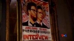 2014-12-17 美國之音視頻新聞: 美國淡化黑客針對有關諷刺北韓電影的威脅