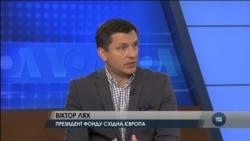 Ernst & Young: сьогодні корупція в Україні у порівнянні з 2015 стала ще гіршою - пояснення експерта. Відео