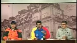 委內瑞拉驅逐三名美國使館官員