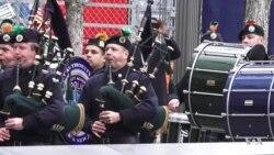 25 Years Later: New York Commemorates 1993 WTC Bombing
