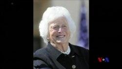 美國前第一夫人芭芭拉·布殊辭世 享年92歲