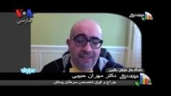تازه ترین یافته ها در مورد سرطان پستان با دکتر مهران حبیبی