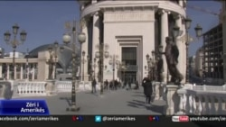 Shkup, debate mbi ligjin për prokurorinë publike