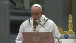 Несправедливість – порочне коріння бідності, - Папа Римський Франциск. Відео