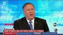 Помпео прокомментировал северокорейские испытания и ситуацию в Венесуэле