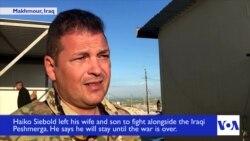 IS Frontline German Volunteer