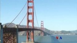 Golden Gate တံတားႀကီးေပၚက အဆုံးစီရင္မႈမ်ား