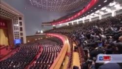 """آغاز """"عصر جدید پیشرفت و ترقی"""" برای چین"""