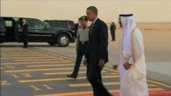 پايان سفر اوباما به اروپا و عربستان سعودی