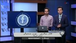 ماجرای سلفیهای جنجالی نمایندگان مجلس با فدریکا موگرینی