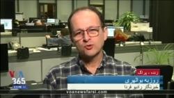 درخواست ها برای آزادی دو عضو ارشد اتحادیه آزاد کارگران ایران