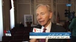 رئیس گروه اتحاد علیه ایران هستهای: در ایران هنوز هم گروگانهای آمریکایی نگهداری میشوند