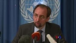 聯合國人權高級專員對劉霞處境表示擔憂 (粵語)