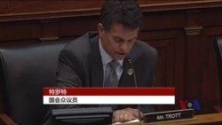 美国会法案指中国可能摘取法轮功人士器官