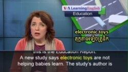 Best Tool to Teach Babies Speech? Their Parents' Voices