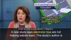 Best Tool to Teach Babies Speech? Their Parents' Voices