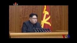 金正恩新年讲话谴责韩国制造紧张