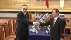 日俄官員討論領土爭端與元首互訪