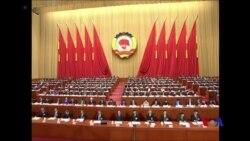 中國人大高票通過修憲案 習近平開始無限期執政 (粵語)