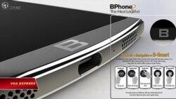 'Điện thoại thông minh nhất thế giới' Bphone sắp ra mắt phiên bản mới