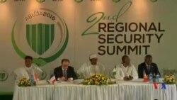 尼日利亞安全峰會之際 博科聖地頭目被捕