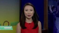 白宫要义(黄耀毅):特朗普宣布将对3000亿中国商品加征10%关税