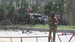 2019-05-31 美國之音視頻新聞: 喀布爾又發生自殺式襲擊多人死傷