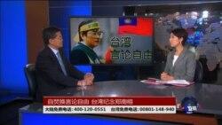 海峡论谈:自焚换言论自由 台湾纪念郑南榕