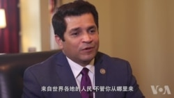 洛杉矶华埠众议员批川普移民改革方案