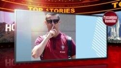 Passadeira Vermelha #121: Papás celebridades celebraram este fim-de-semana