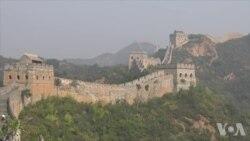 中国长城三分之一濒临消失 野长城亟待保护