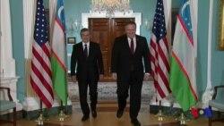 Mirziyoyev AQSh Davlat departamentida bo'ldi