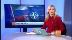 Россия - НАТО: обострение отношений