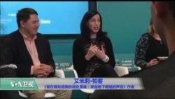 科技101:美国网络是否将中俄化?
