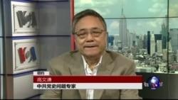 VOA连线高文谦: 95周岁的中国共产党未来如何?