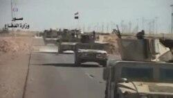 تدارک ارتش عراق برای بازپسگیری شهر موصل