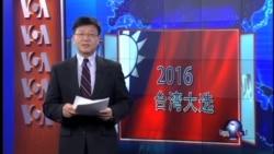 VOA卫视(2016年1月12日 第一小时节目)