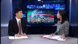 """海峡论谈: 北京重提""""撤弹换军售""""别有政治意涵?"""