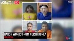 Malaysia and North Korea at Odds over Kim Jong Nam Investigation