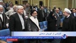 واکنشها به مراسم افطار حسن روحانی با اصولگرایان و اصلاح طلبان