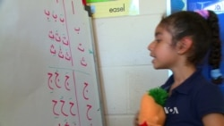 Egyptian Teaches Arabic to Washington Schoolchildren