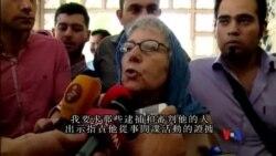 2015-08-11 美國之音視頻新聞:伊朗即將對美國記者瑞扎亞做出判決