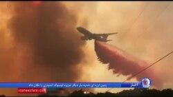 اعلام وضعیت اضطراری در ایالت کالیفرنیا در پی آتش سوزی های گسترده
