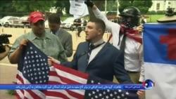 گزارشی از اعتراض «برتری طلبان سفیدپوست» و مخالفان آنها مقابل کاخ سفید