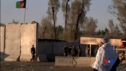 2015-12-09 美國之音視頻新聞: 阿富汗軍隊在坎大哈與塔利班分子繼續交火