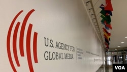 The U.S. Agency for Global Media logo at Voice of America, in Washington, D.C., Nov. 22, 2019. (VOA)