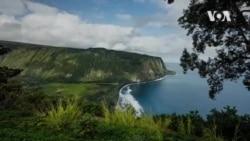 [미국을 만나다] 하와이 모험 여행