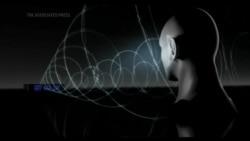 Sound Beam Technology