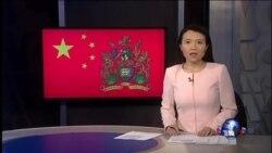 VOA卫视(2016年1月3日 第二小时节目 海峡两岸 完整版)