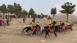 رقابت اسبسواری در کابل